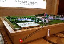宋城休博园项目模型