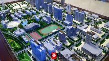 浙江金融职业学院社会模拟沙盘
