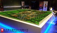 慈溪市环杭州湾创新中心多媒体沙盘