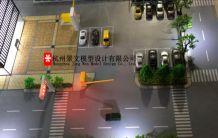 大华智能交通综合平台沙盘模型