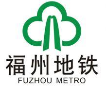 中铁四局福州地铁6号线沙盘模型