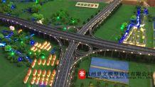 中交三航局路泽太高架TJ02标段项目模型