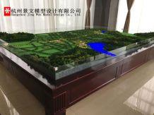 浙江省南湖监狱规划沙盘模型