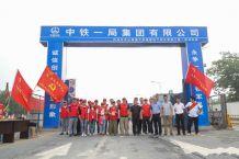中铁一局五公司杭州艮山路管廊模型