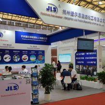 JLS无卤阻燃产品应用场景模型