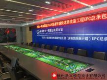 中铁一局集团绍兴329国道智慧快速路工程沙盘模型