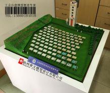 浙大太阳能热电沙盘模型