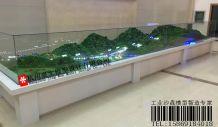 临金高速TJ05标段模型