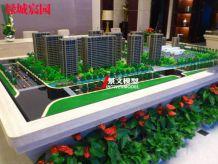 绿城•宸园总体模型