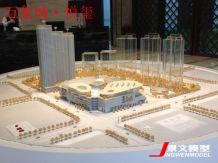 华润•万象城悦玺模型