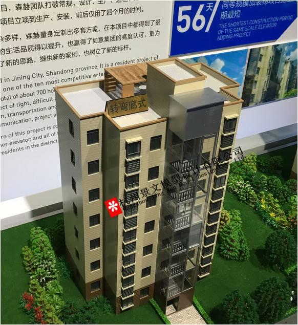 既有建筑加装电梯模型
